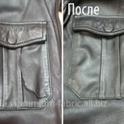 Ремонт кожаной одежды фото