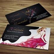 Изготовление визиток, визитки в Алматы, фото