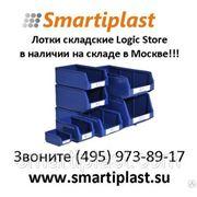 Лотки для склада Logic Store фото