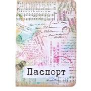 Обложка Для Паспорта Заметки Пластик фото