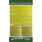 Полиэтиленовая пленка светостабилизированная 1500*100мкм фото