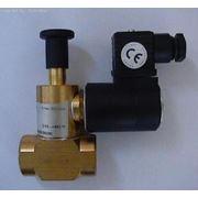 Клапан отсекатель газа электромагнитный фото