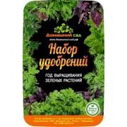 166 Домашний сад удобрения для зеленых растений, Коробка фото