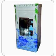 Аппарат для продажи очищенной воды фото