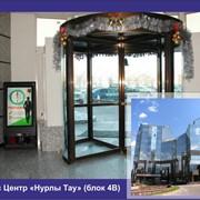 Реклама в бизнес центрах, Реклама в бизнес центре «Нурлы Тау» блок 4В фото