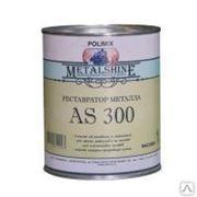 Реставратор металла AS 300 3л фото