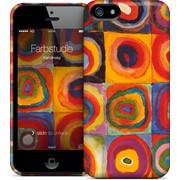 Gelaskins Hard Case for iPhone 5/5s Farbstudie Quadrate фото