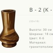 Ваза на могилу B-2(K-6). Лида ул.Советская 21 фото