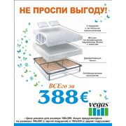 """Внимание АКЦИЯ !!! Набор для спальни """"НОВЫЙ ДОМ""""Теперь и в кредит: 0% годовых!!! фото"""