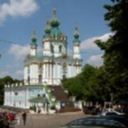 """Тур """"Древний Киев"""" фото"""