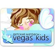 """Детские матрасы """"Vegas KIDS"""" фото"""