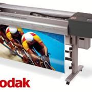 Широкоформатная печать на плоттере Kodak - 1200i (шестиколирний CMYKLcLm) фото