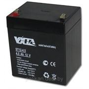 Аккумуляторная батарея 12V 5Ah Volta ST12-5 F2\T2 фото