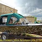 Ходовой тент с дугами на лодку Прогресс 2М (Комфорт) фото