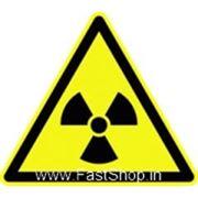 Проверка радиации в квартире/доме/машине фото