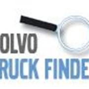 Поисковая система Volvo Truck Finder Автомобили седельные тягачи фото