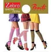 Плотные гетры ZEBRA фото