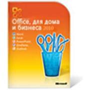Приложение офисное Office Home and Business, Программное обеспечение фото