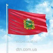 Флаг города фото