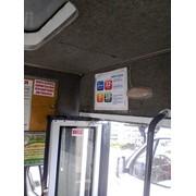 Реклама в\на наземном транспорте фото