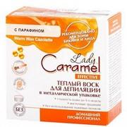 Теплый воск для депиляции в металлической упаковке с парафином Lady Caramel 100 мл фото