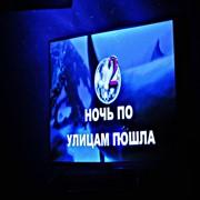Выездное караоке INLIVE напрокат, аренда. Киев фото