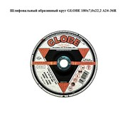 Шлифовальный абразивный круг GLOBE 180х7,0х22,2 A24-36R фото