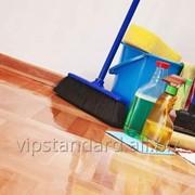 Генеральная уборка, уборка офисов и помещений,уборка квартир фото