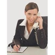 Курсы Секретарь-офис-менеджер набор 16.05.13 в 18-00 фото