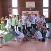 Танцевальный лагерь Заводной апельсин фото