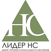 Подготовка к НИШ,КТЛ, КТА, ЕНТ, ЕГЭ, МГУ фото