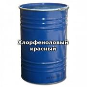 Хлорфеноловый красный, квалификация: чда / фасовка: 0,05 фото