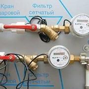 Сантехнические работы. Счетчики воды, фильтры воды. Цены. Киев фото