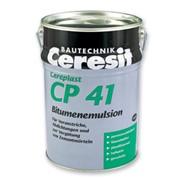 Эмульсия Ceresit CP 41 фото