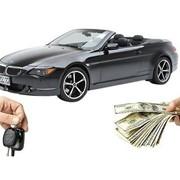 Под залог автомобиля в костанае б у авто за деньги