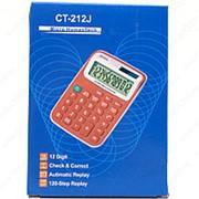 Электронный калькулятор CT-212J 12 разрядный фото