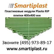 Пластиковое напольное покрытие Plasto-rip модульный пластиковый пол фото