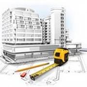 Генеральное Проектирование зданий и сооружений любой сложности; фото