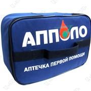 Аптечка «Для работников телефонных станций» фото