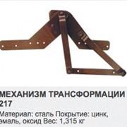 Механизм подъема Книжка фото