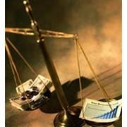 Реорганизация юридического лица фото