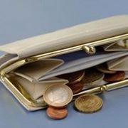 Страхование от временного прекращения бизнеса фото