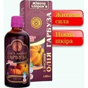 Масло из семян тыквы 100мл фото