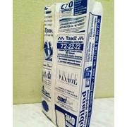 Реклама на экологически чистых пакетах для хлеба! фото