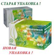 Неуролецит фото