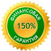 Финансовая гарантия для транзитных грузов по Украине фото