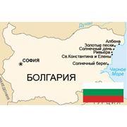 Путёвки в Болгарию фото