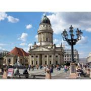 Туры в Германию фото