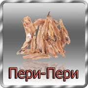 Тушка бычка солено-сушеная без шкуры с вкусом «Пери-Пери», весовая