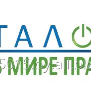 Электронная копия эталонного банка данных правовой информации Республики Беларусь с информационно-поисковой системой ЭТАЛОН версии 6.1 фото